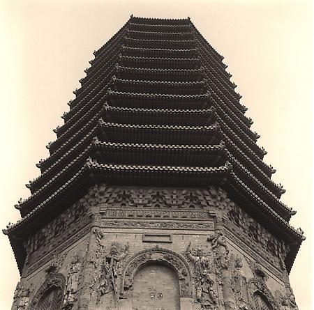 Pagoda, 2001