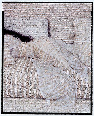 Les Femmes du Maroc #27b, 2006