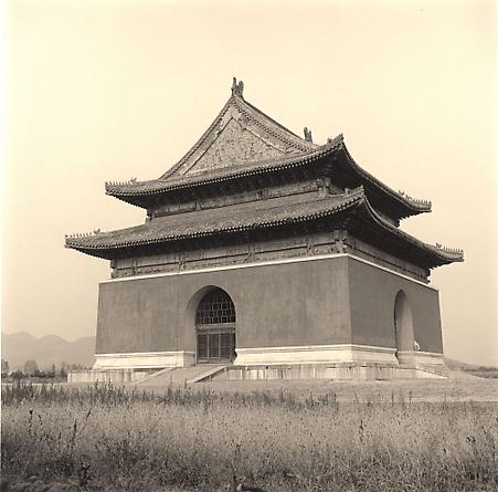 Tomb of Xiaoling, 2001