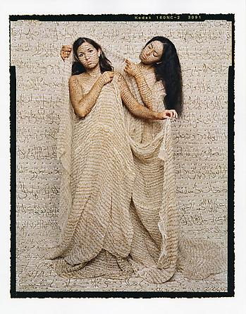 Les Femmes du Maroc: After the Bath, 2008