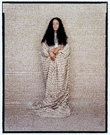 Les Femmes du Maroc #21, 2005