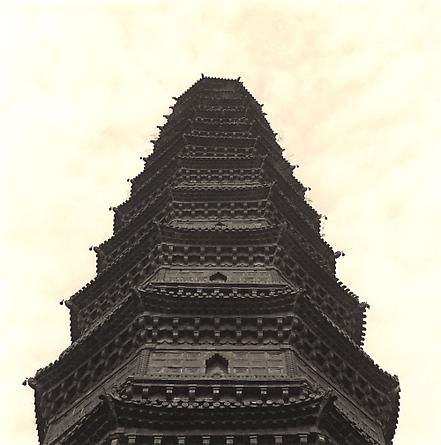 Taita Pagoda, Song Dynasty, 2001