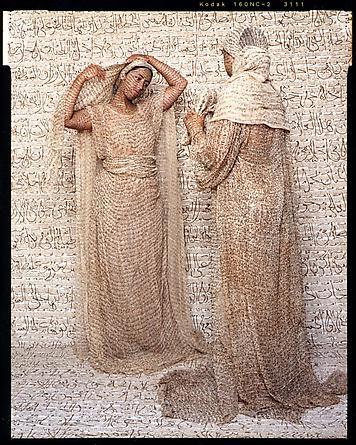 Les Femmes du Maroc: Light of the Harem, 2008