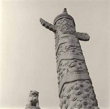 Xiaoling, 2001