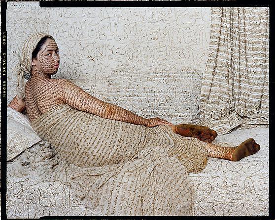 Les Femmes du Maroc: La Grande Odalisque, 2008