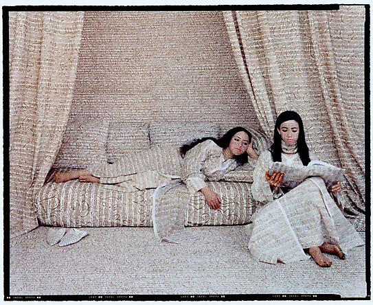 Les Femmes du Maroc #30, 2006