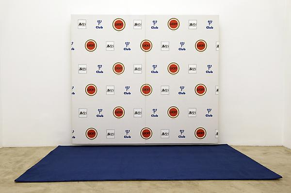 ELIJAH BLUE Lucky-Jean-Club, 2010  Inkjet, fiber and acrylic on canvas on panel with carpet  84 x 96 inches (not including carpet)