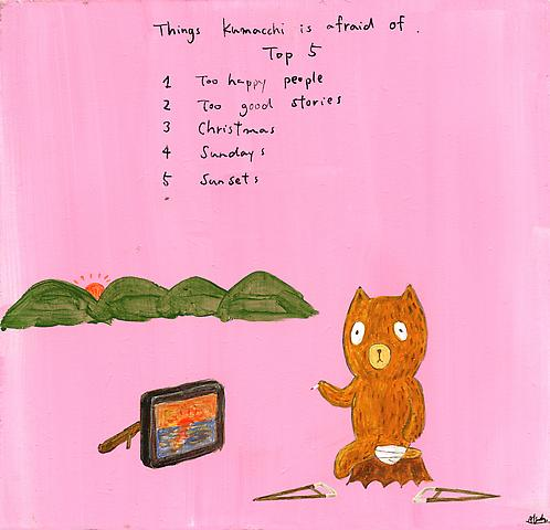 Things Kumacchi is afraid of. Top 5 Acrylic on panel 18 x 18.5 cm 2008