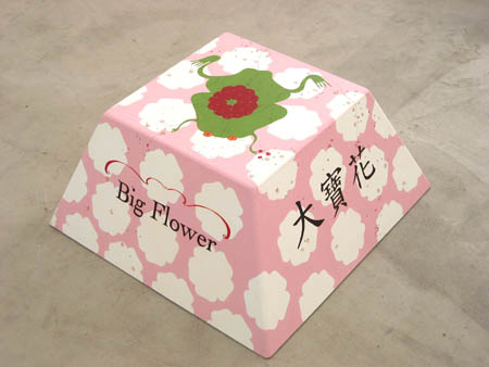 Candy Tuffet (Medium - Big Flower), 2003 Oil and acrylic on birch wood. 30L x 30W x 15H inches