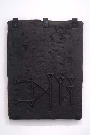 NATHAN MABRY Mud Flap (Whatever), 2007 Rubber and hardware 25 x 19 x 3 inches Ed of 4 + 2 AP