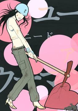 You Need A Woman (Yuu Niido A Uuman), 2003 Acrylic on illustration board 15 x 21 inches