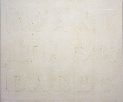 "NINO MIER ""I Want It Now Daddy"" 60 x 72 inches Liquid latex and enamel on canvas 2005"