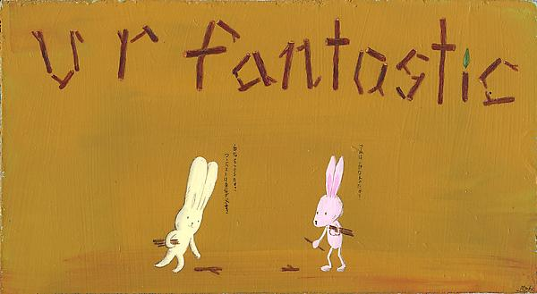The only thing you need to know is that U R fantastic Acrylic on board 16 x 30 cm 2008