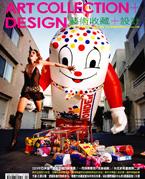 Art Collection Design