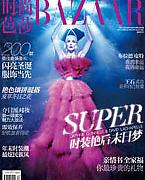 Harpers Bazaar China