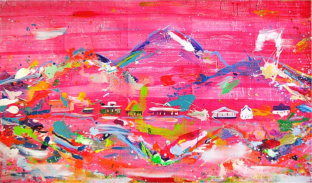 Akureyri 