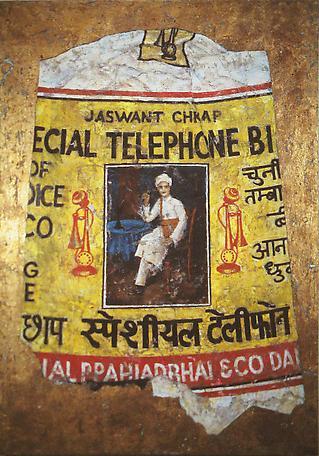 Beedi Ikon II - Special Telephone Beedi 1997 mixed media 120 x 81