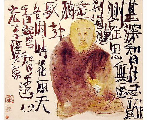 Buddhist monk in Tibet 2000 ink on paper 43 x 50 cm
