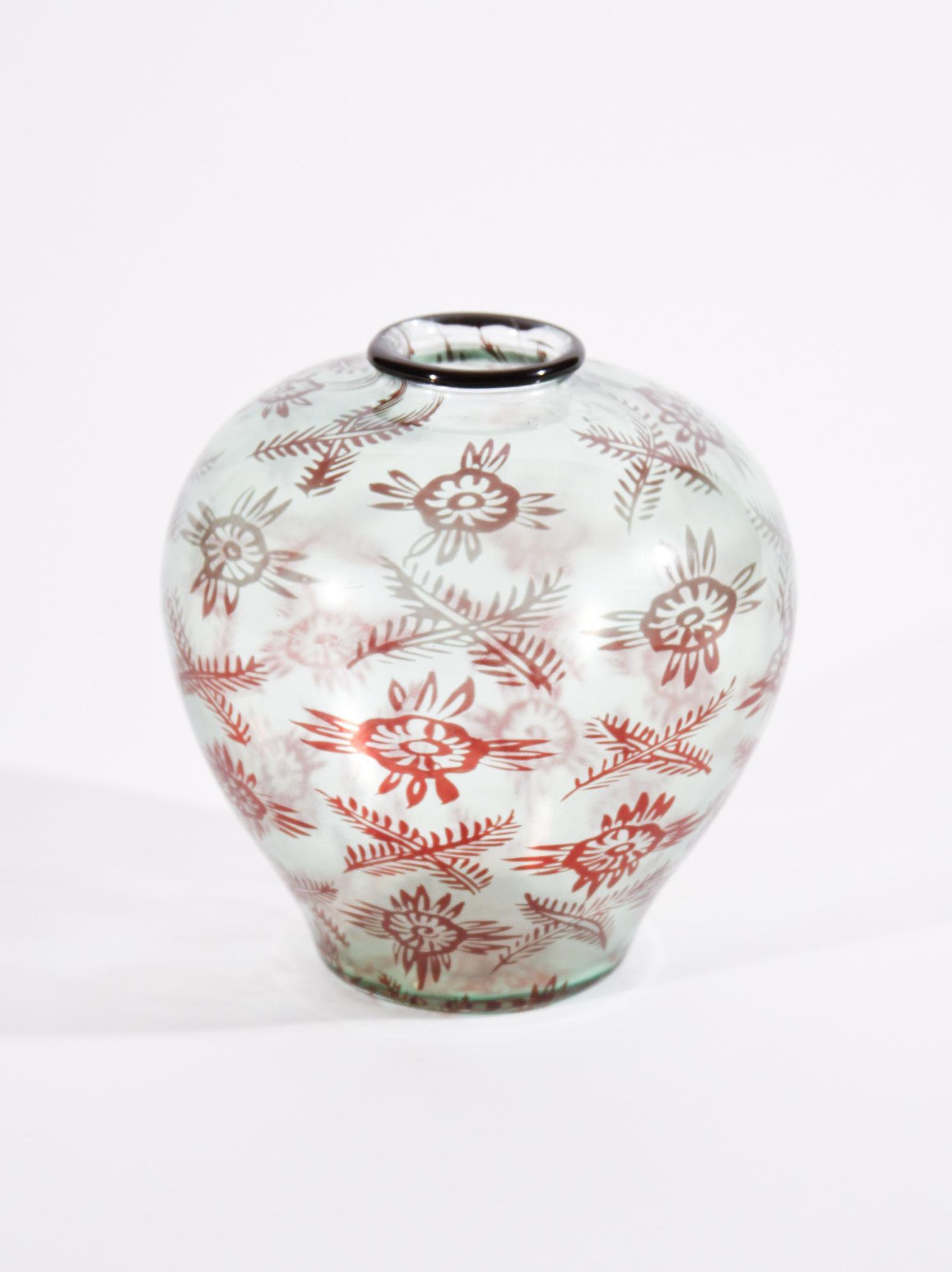 Orrefors 'Graal' Glass Vase 1