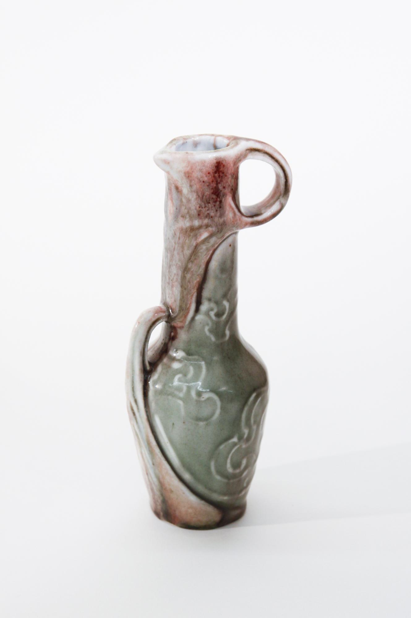 Edmond Lachenal  Sculptural Ewer 1
