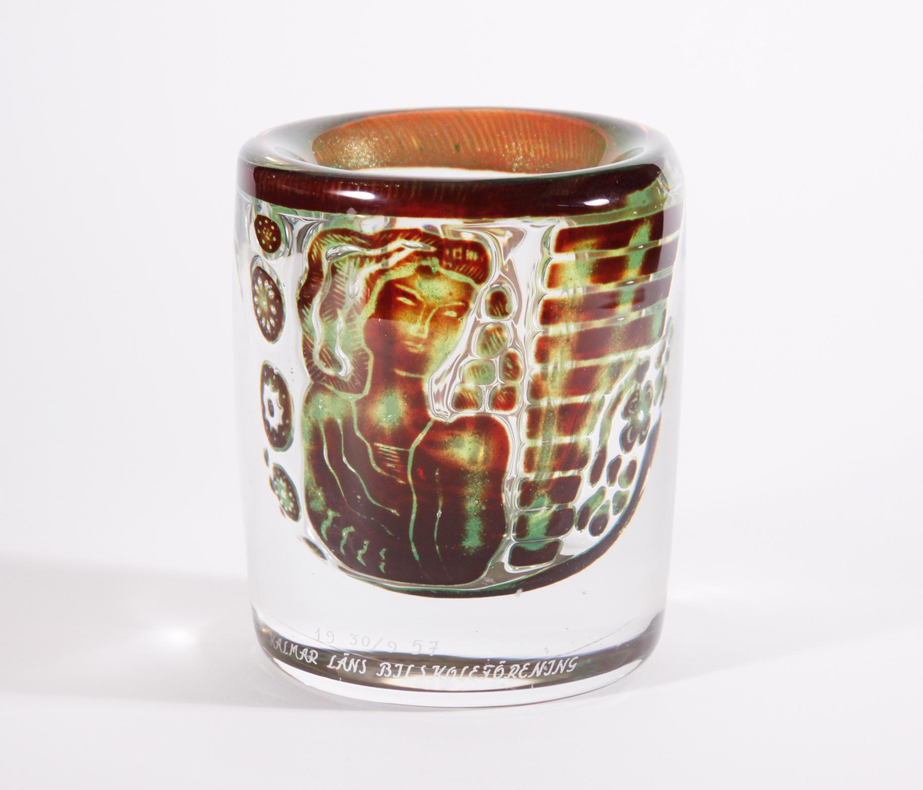 Orrefors 'Ariel' Glass Vase 1