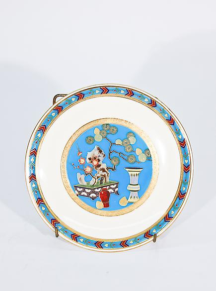 Minton  &lt;br&gt;Porcelain Plates 3