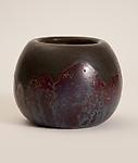 Adrien Dalpayrat &lt;br&gt; Japonesque Vase