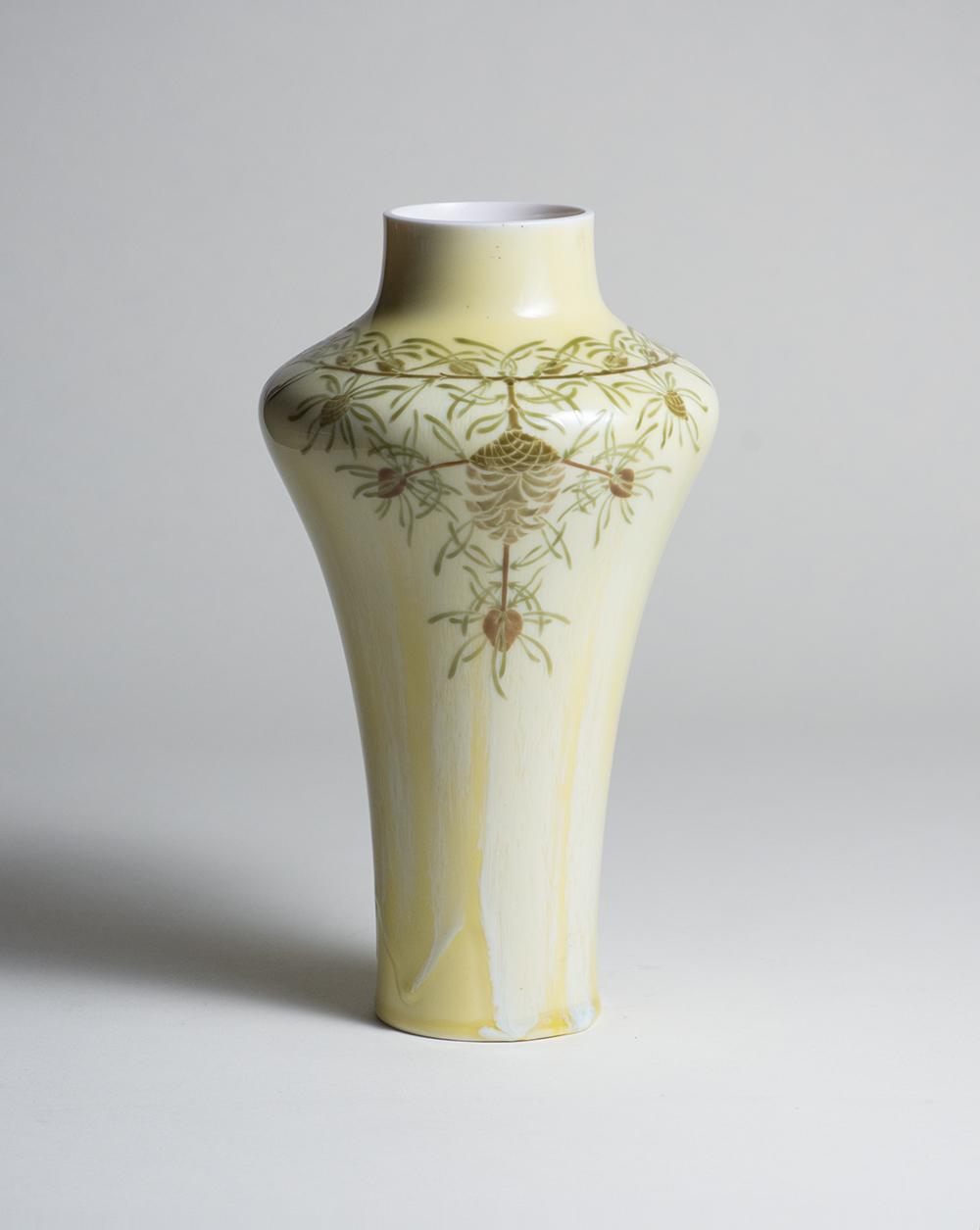 Sêvres  Decorated Porcelain Vase 1