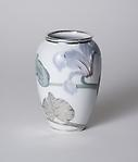 Rorstrand <br> Sterling Silver Mounted Vase