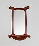 Wendell Castle <br> Hanging Mirror