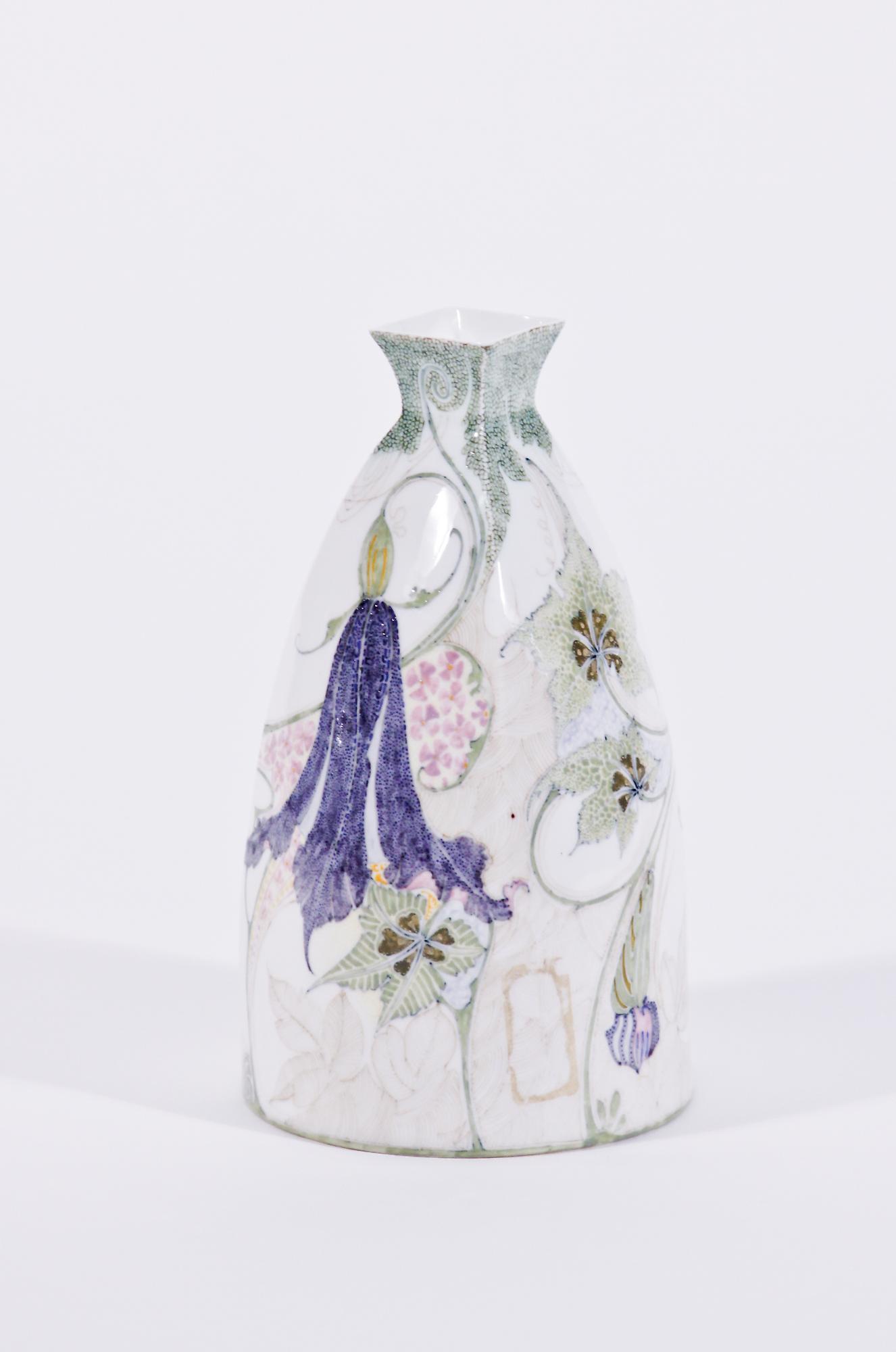 Rozenburg den Haag  Porcelain Bud Vase 1