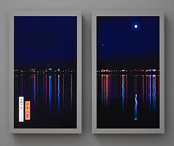 "Moon over Manatsuru peninsula., 2007 Computer film -Double 46"" LCD screen - PC 110 x 144 x 12 cm"