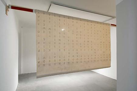 John Latham  <i>THE, </i>1976 Lettering on canvas attached to wooden cylinder  400 cm width, variable length, roller 80 cm diameter