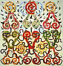 Philip Taaffe <i>Composition with Birds, Bees & Snakes</i>, 1995–96 Mixed media on canvas 114 x 102 inches (289.5 x 259 cm)