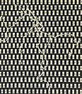 Zarina Hashmi <i>Wrapping the Travels</i>, 2009 Woven strips of woodcut prints and computer generated text 24 x 20 inches  (60.96 x 50.8 cm)