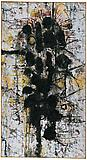 Richard Pousette-Dart <i>Number 19</i>, 1951 Oil and metallic paint on linen 92 1/2 x 41 1/2 inches  (234.95 x 105.41 cm)