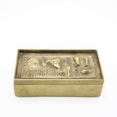 image Arnaldo & Gio Pomodoro - Bronze box / SOLD