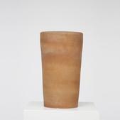 image Suzanne Ramié (MADOURA) - Orange Ceramic Vase