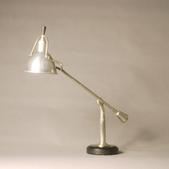 image Édouard Wilfred Buquet - Desk Lamp
