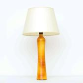 image Suzanne Ramié (MADOURA) - Light Orange Table Lamp