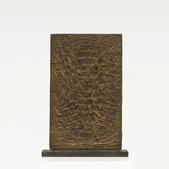 image Francois Stahly - Bronze Sculpture / SOLD