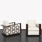 image Jean Royère - Pair of Upholstered Mahogany Armchairs / SOLD
