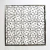 image Francois Morellet - Iron Wall Sculpture / SOLD