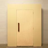 image Le Corbusier - Communicating door