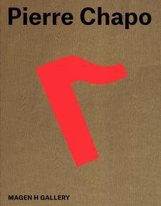 Pierre Chapo