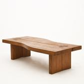image Maison Regain - Coffee table