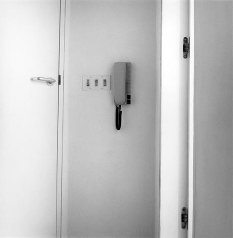 <i>Interior</i>, 1983