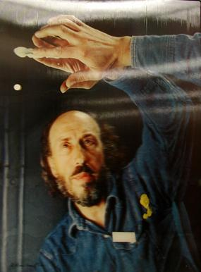 RICHARD HAMILTON <b>Palindrome</b>, 1975 Image