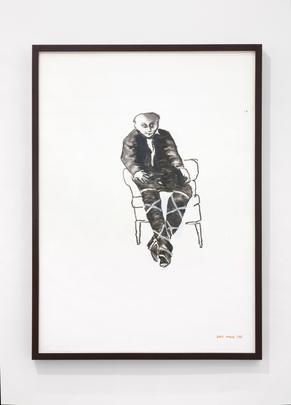 <i>Untitled</i>, 1992 Image