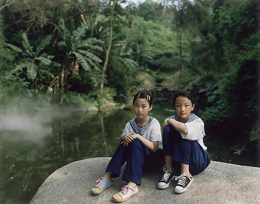 <b>Amoy Botanical Garden, Xiamen, April 23, 2006</b> Image